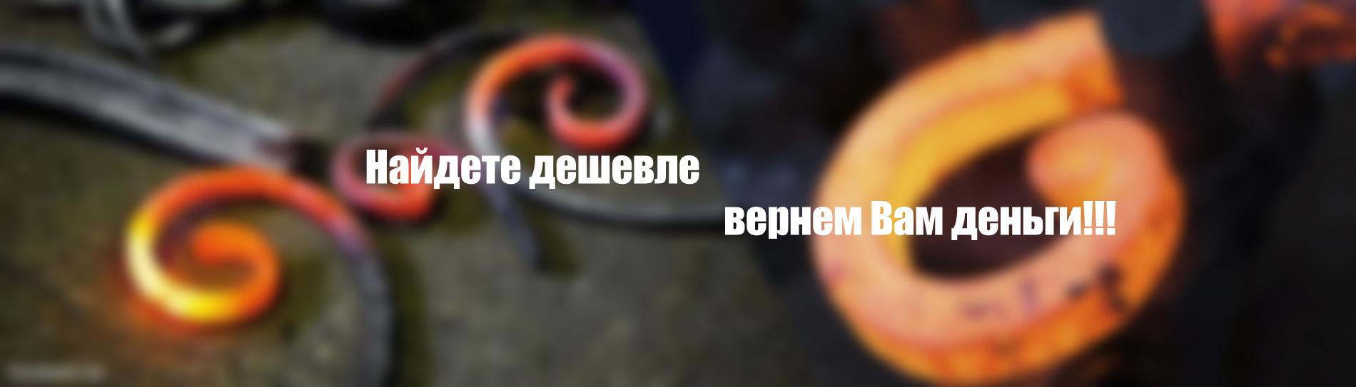ковкакобрин
