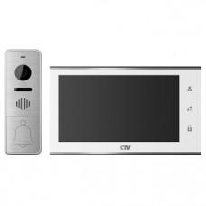 Комплект цветного видеодомофона CTV-DP4705AHD